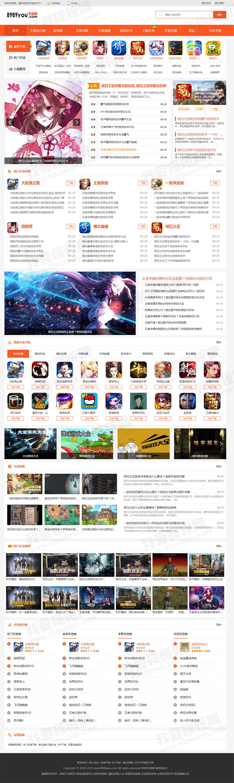 仿《六皮游戏网》源码 手游门户网站模板 手机游戏下载模板