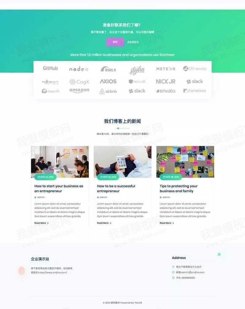 WordPress企业主题LTD-B科技互联网主题