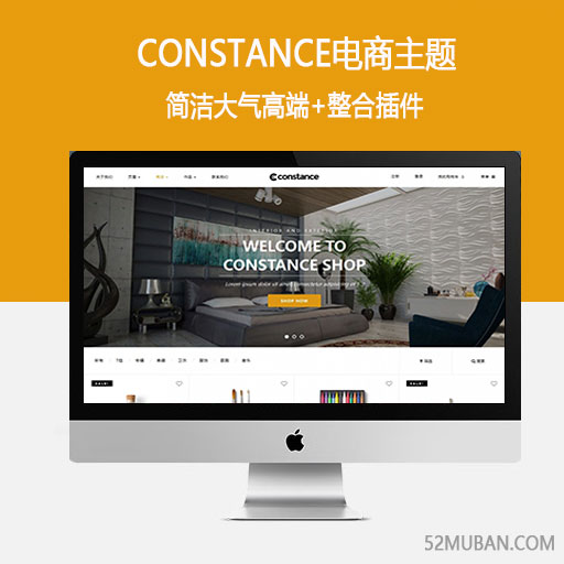 WordPress商城主题Constance汉化版+ WP中文版商城主题下载