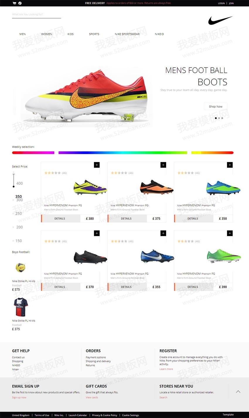 HTML5响应式网站nike足球运动鞋商城模板源码下载