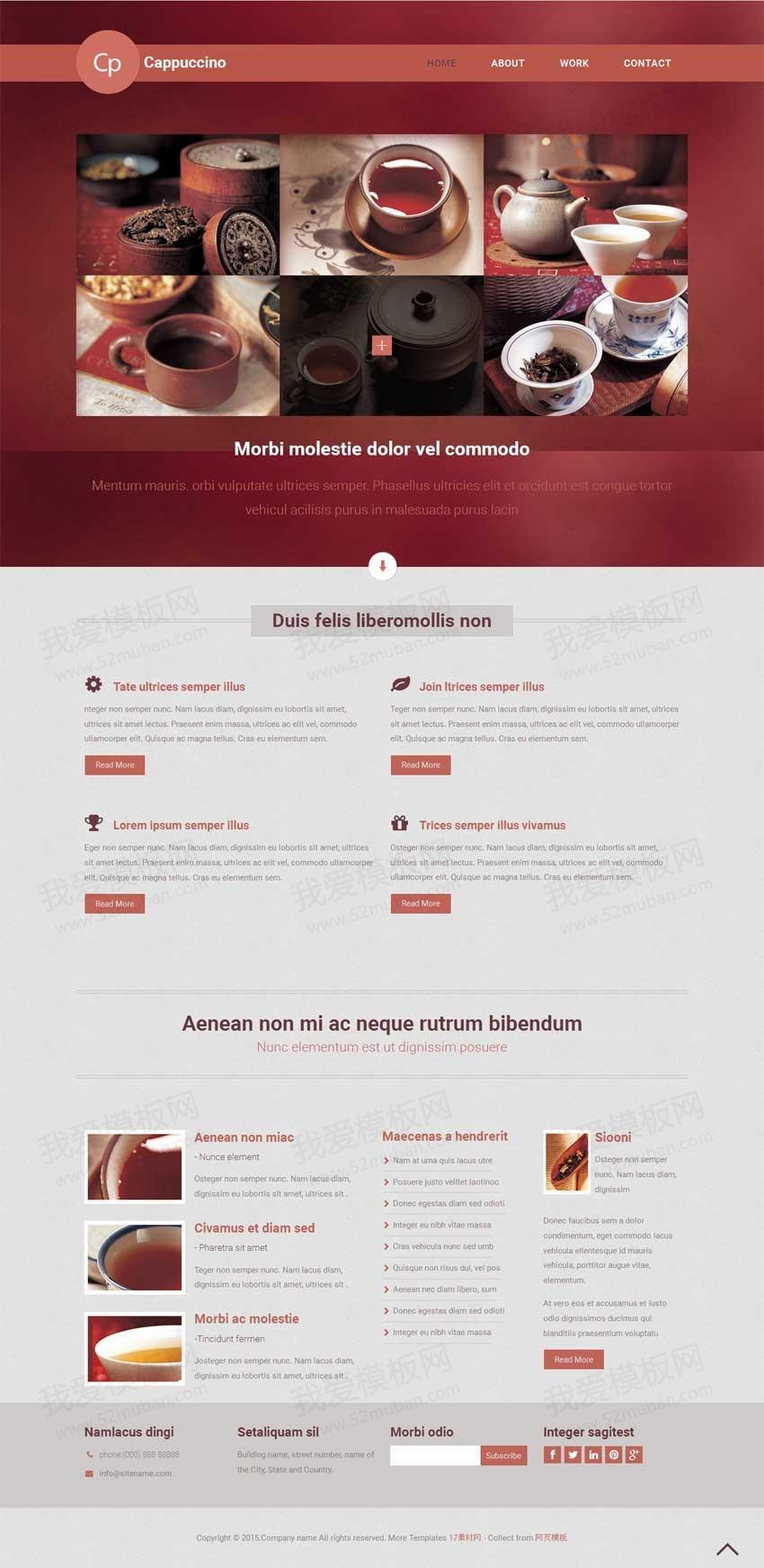国外棕色的茶叶网站设计模板源码下载