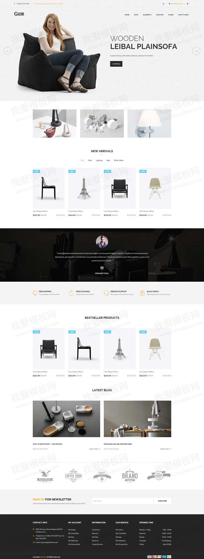 HTML5响应式的电子家具商城模板