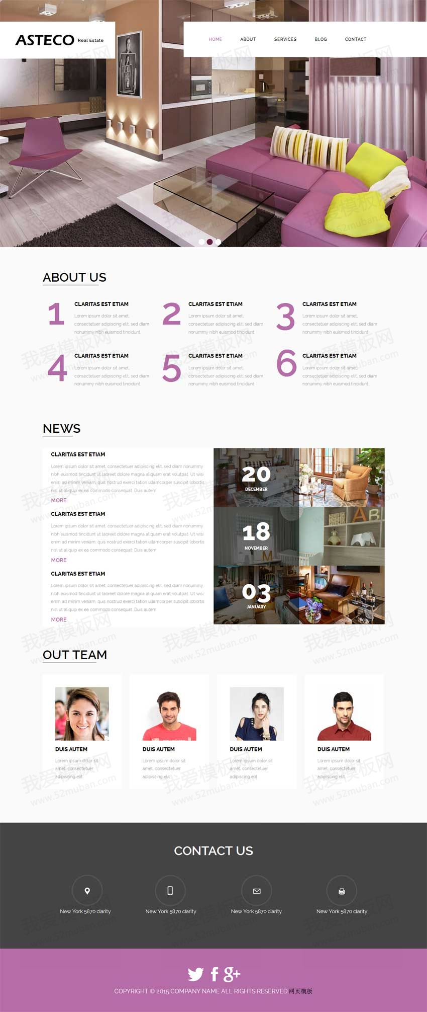 粉色宽屏的室内装修设计网站模板html整站下载