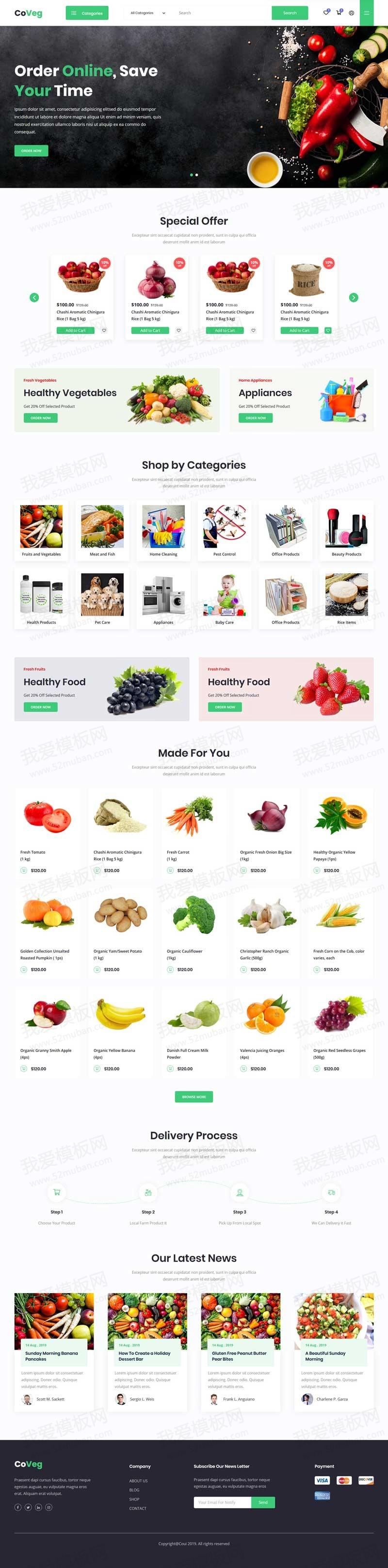 绿色的生活食品电商网站模板