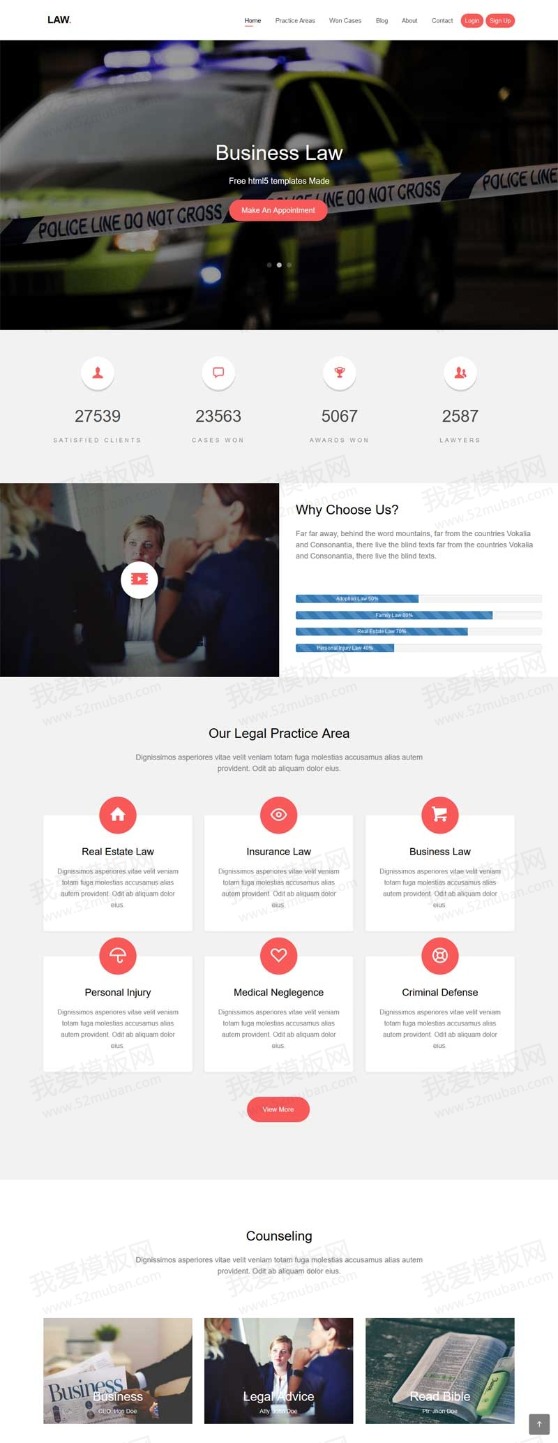 大气的法律咨询服务公司网站模板html整站