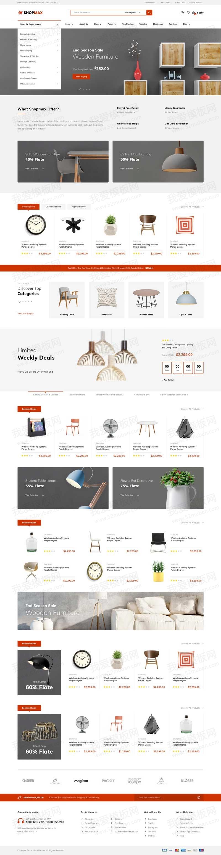 多用途电商购物平台网站模板