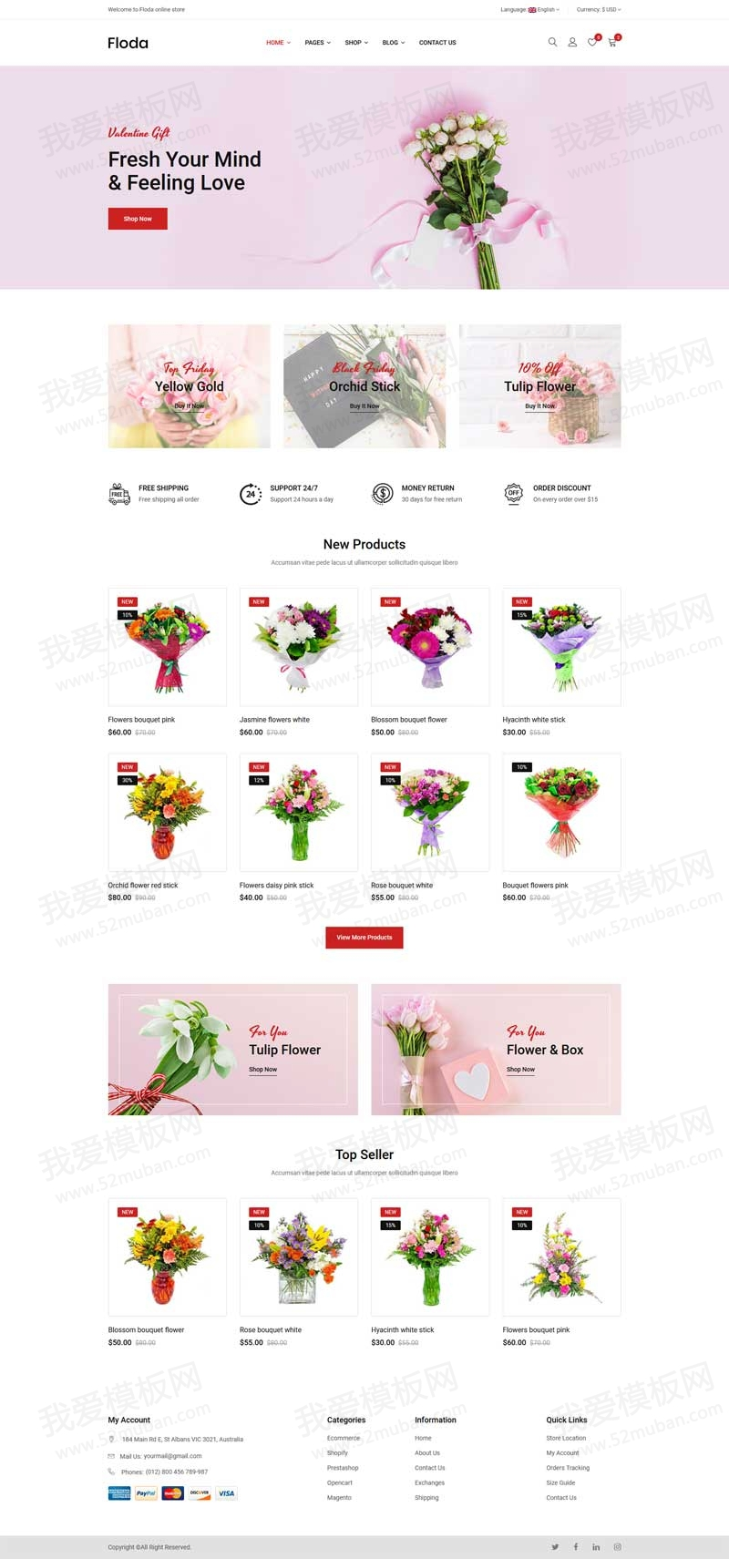 鲜花店电商网站html5模板
