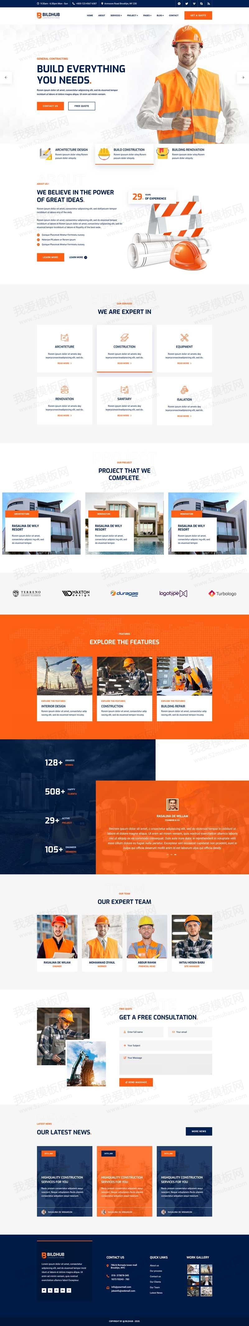 响应式的建筑结构工业网站模板