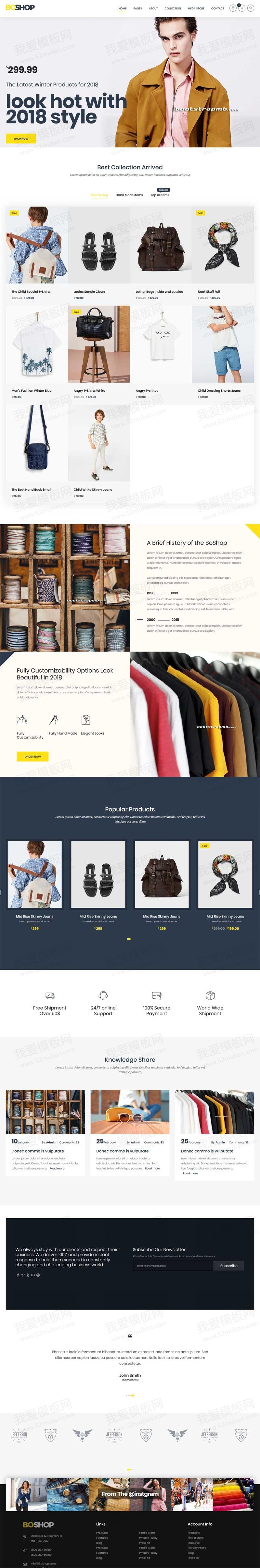 服装包包电子商务网站HTML5模板
