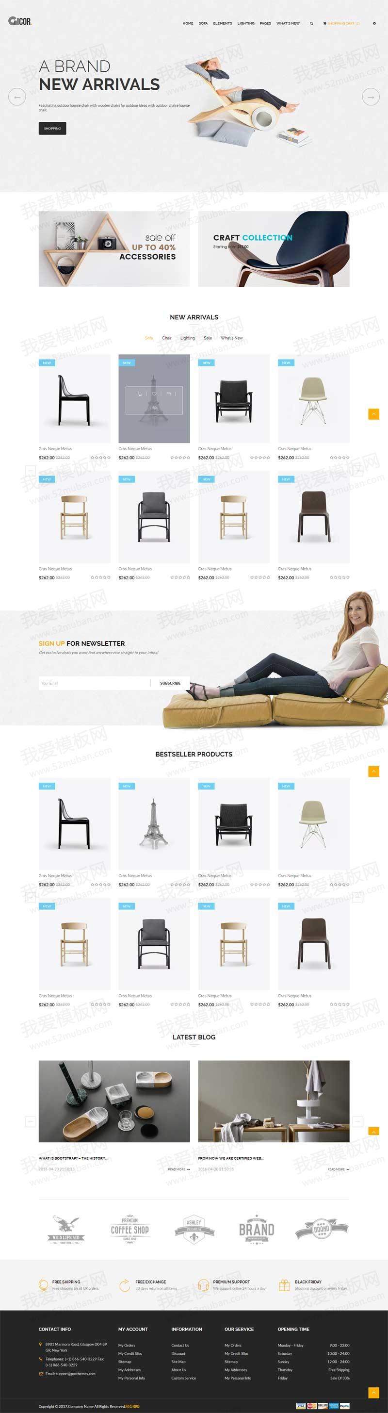 大气响应式的家具网上商城模板html源码