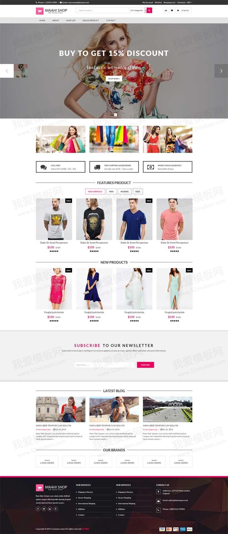 html5响应式的时尚男女服装购物商城模板