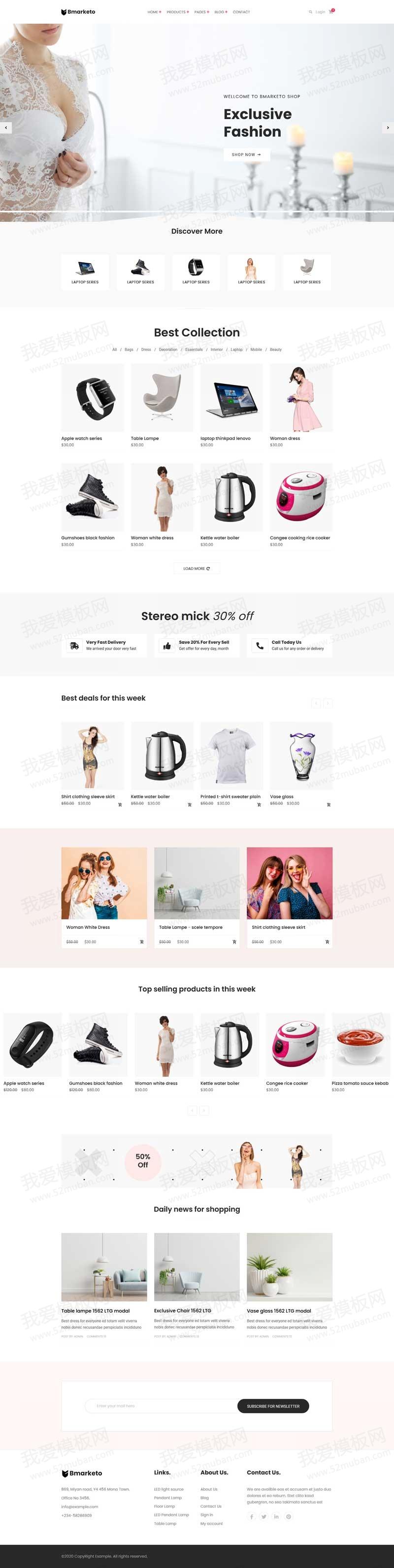 简单的企业产品电商网站html模板