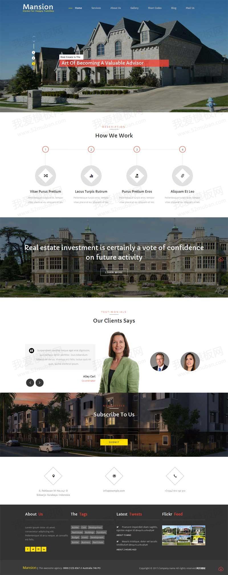 简洁大气的房屋建筑公司网站html模板整站