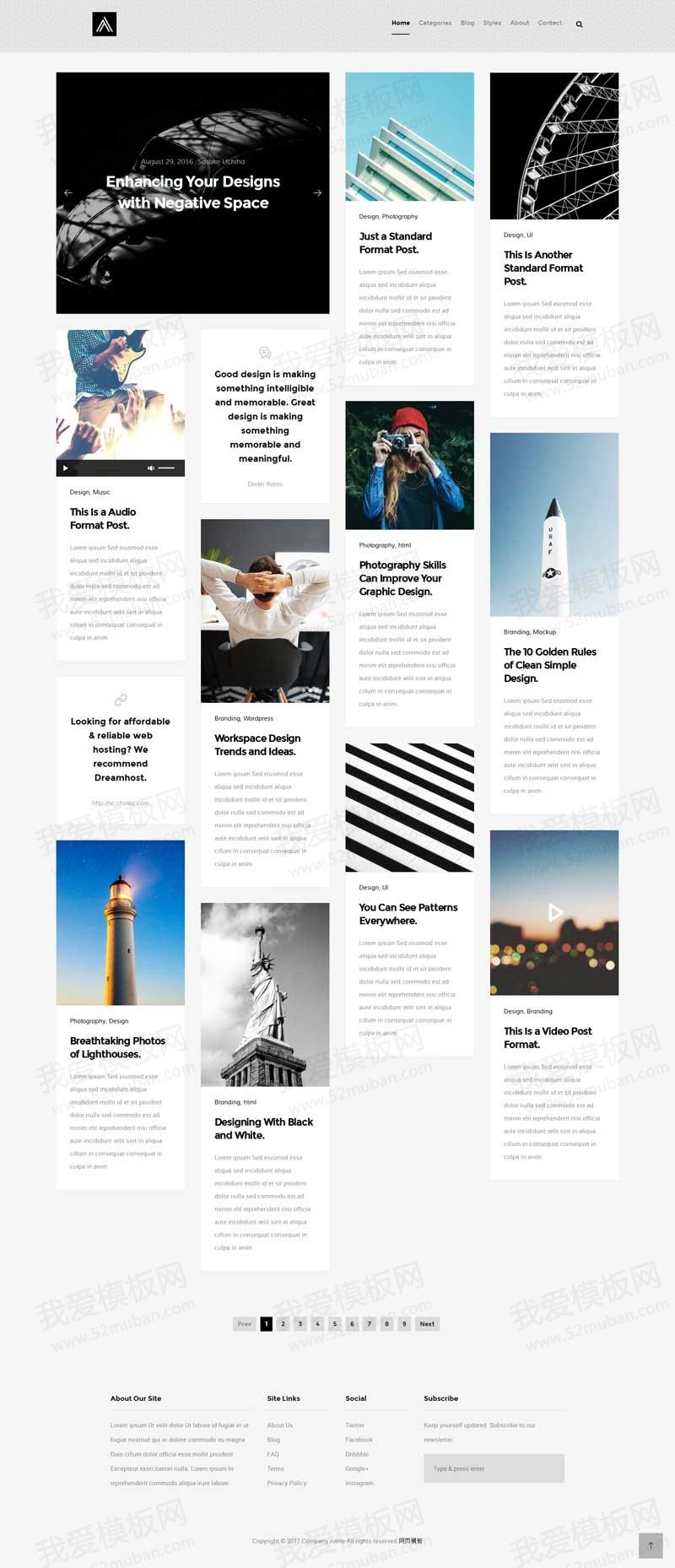 灰色简洁的图文博客类网站模板