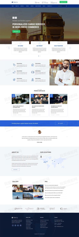 蓝色大气的货运物流公司网站html模板