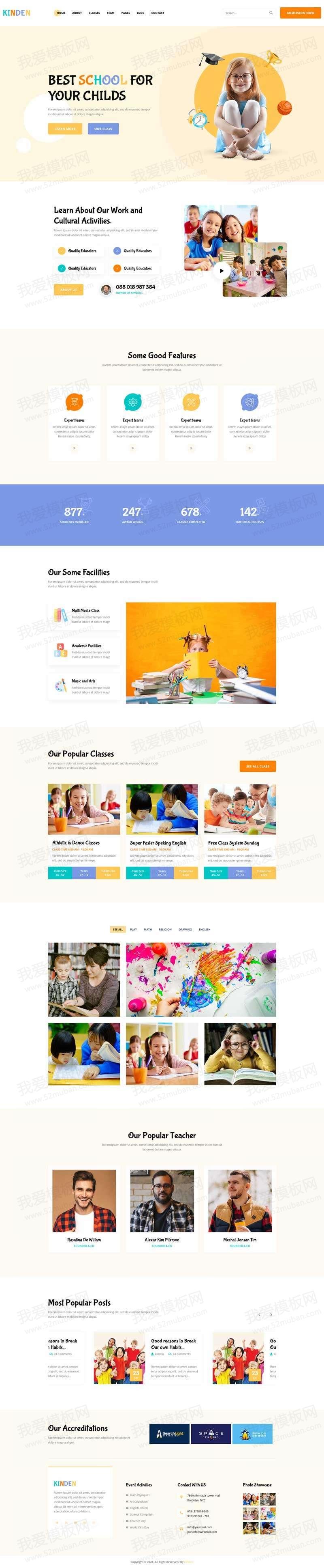 幼儿园教育机构HTML网页模板